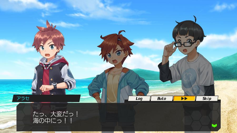 ストーリー第5部「大波乱の新学園生活!」第5章「海は危険がいっぱい!」