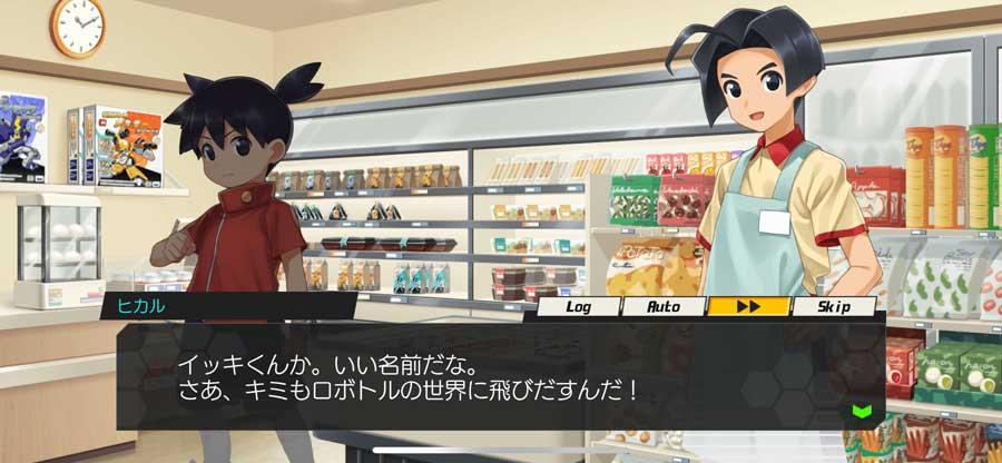 追体験ストーリー 新装版 メダロット2