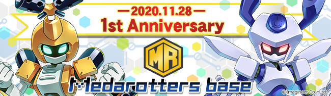 Medarotters store S コトブキヤ秋葉原_レポート